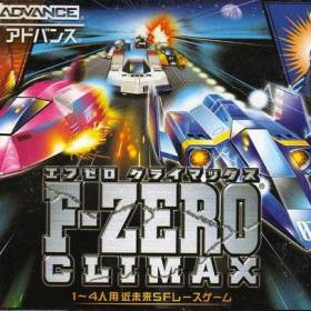 The cover art of the game F-Zero Climax.