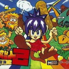 The cover art of the game Tatakae Genshijin 2 - Rookie no Bouken .