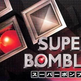 The cover art of the game Super Bombliss .