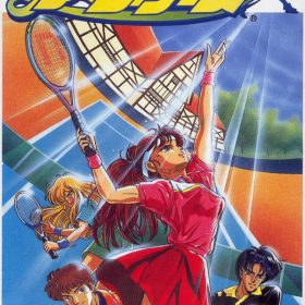 The cover art of the game Super Family Tennis.