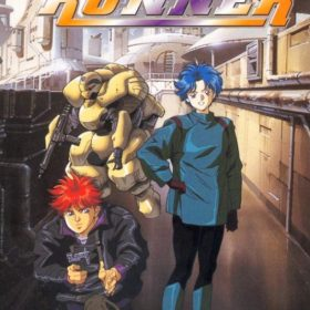 The cover art of the game Solid Runner .