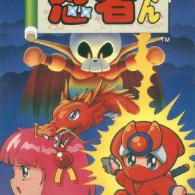 The cover art of the game Super Ninja-kun .