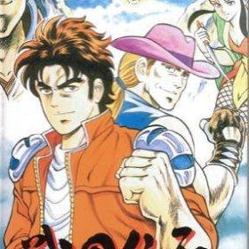 The cover art of the game Sengoku Denshou.