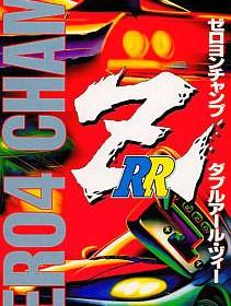 The cover art of the game Zero 4 Champ RR-Z.