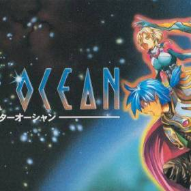 The cover art of the game Star Ocean .
