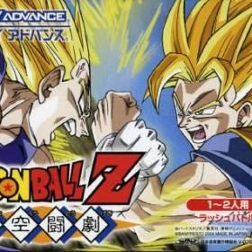 The cover art of the game Dragon Ball Z - Bukuu Tougeki .