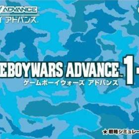 The cover art of the game Gameboy Wars Advance 1+2 .