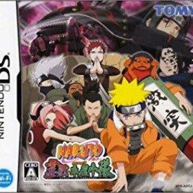 The cover art of the game Naruto RPG 3 - Reijuu vs Konoha Shoutai .