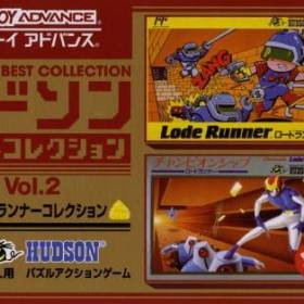 The cover art of the game Hudson Collection Vol. 2 - Lode Runner Collection.