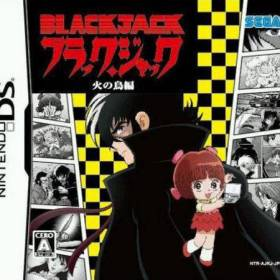 The cover art of the game Black Jack - Hi no Tori Hen .