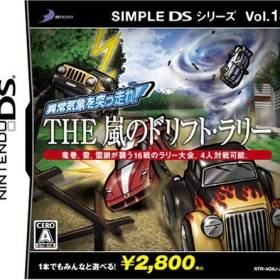The cover art of the game Simple DS Series Vol. 13 - Ijoukishou wo Tsuppashire - The Arashi no Drift Rally .