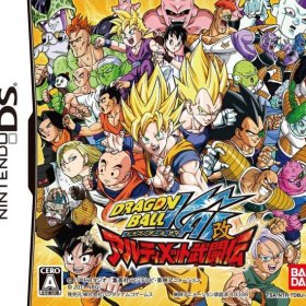The cover art of the game Dragon Ball Kai - Ultimate Butouden.