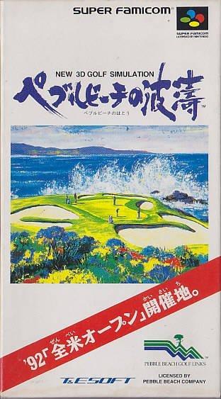 Pebble Beach no Hatou New - Tournament Edition