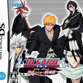 The cover art of the game Bleach DS 2nd - Kokui Hirameku Requiem .