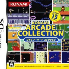 The cover art of the game Konami Classics Series - Arcade Hits .