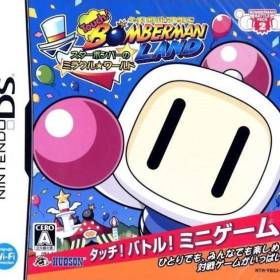 The cover art of the game Touch! Bomberman Land - Star Bomber no Miracle World .