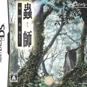 The cover art of the game Mushishi - Ame Furu Sato.