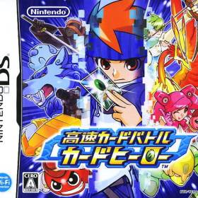 The cover art of the game Kousoku Card Battle - Card Hero.