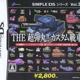 The cover art of the game Simple DS Series Vol. 31 - The Chou-Dangan!! Custom Sensha .