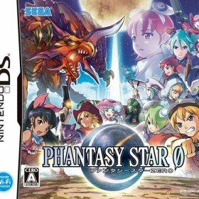 The cover art of the game Phantasy Star Zero.