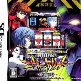 The cover art of the game Pachi-Slot Kouryaku Series DS Vol. 3 - Shinseiki Evangelion - Yakusoku no Toki .