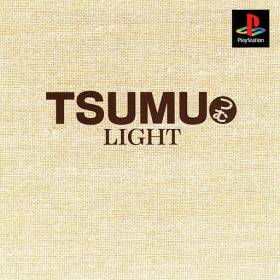 The cover art of the game Tsumu Light.