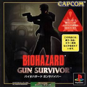 The coverart thumbnail of Biohazard: Gun Survivor