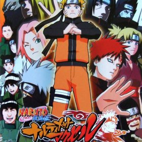 The cover art of the game Naruto Shippuden: Narutimate Accel.
