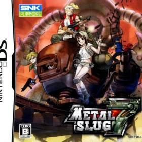 The cover art of the game Metal Slug 7.