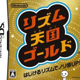 The cover art of the game Rhythm Tengoku Gold.
