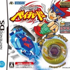 The cover art of the game Metal Fight Beyblade .