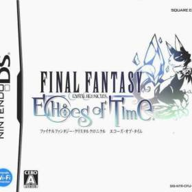 The cover art of the game Final Fantasy Crystal Chronicles - Echoes of Time .