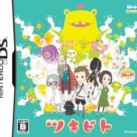 The cover art of the game Tsukibito .