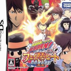 The cover art of the game Katekyou Hitman Reborn! DS - Fate of Heat II - Unmei no Futari .