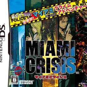 The cover art of the game Miami Crisis .