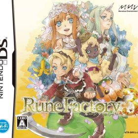 The cover art of the game Rune Factory 3.