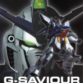 The coverart thumbnail of G-Saviour