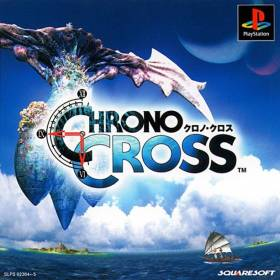 The cover art of the game Chrono Cross.