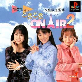 The cover art of the game Doki Doki On Air 2.