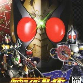 The cover art of the game Kamen Rider Blade.