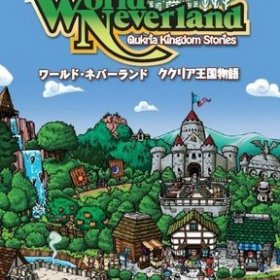 The cover art of the game World Neverland: Qukria Kingdom Stories.