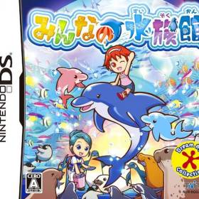 The cover art of the game Minna no Suizokukan.