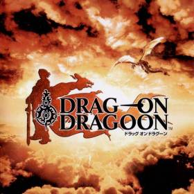 The cover art of the game Drag-on Dragoon.