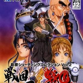 The cover art of the game Psikyo Shooting Collection Vol. 2: Sengoku Ace + Sengoku Blade.