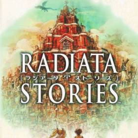 The cover art of the game Radiata Stories.
