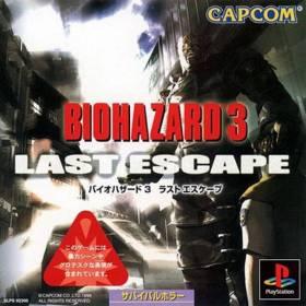 The cover art of the game Biohazard 3: Last Escape.