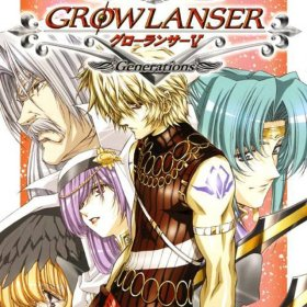 The cover art of the game Growlanser V: Generations.