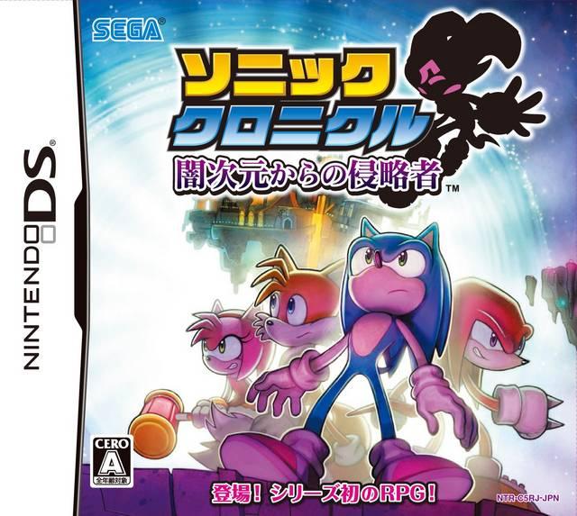 Sonic Chronicles: Yami Jigen Kara no Shinryakusha