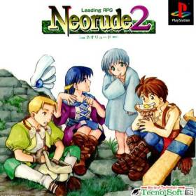 The cover art of the game Neorude 2.