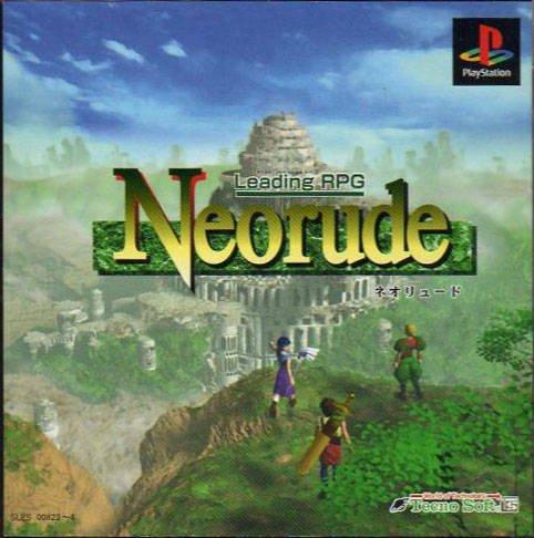 Neorude